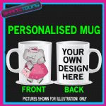 CUTE ELEPHANT LADIES MUG PERSONALISED GIFT 004 - 160623006212